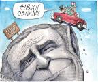 Cartoonist Matt Wuerker  Matt Wuerker's Editorial Cartoons 2012-07-25 George W. Bush