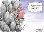 Cartoonist Nick Anderson  Nick Anderson's Editorial Cartoons 2012-12-14 Christmas