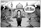 Cartoonist Kirk Anderson  Kirk Anderson's Editorial Cartoons 2004-09-03 secretary