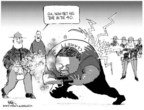 Cartoonist Chip Bok  Chip Bok's Editorial Cartoons 2006-08-10 college sports