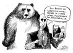 Cartoonist John Deering  John Deering's Editorial Cartoons 2014-04-19 president