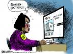 Cartoonist Mike Luckovich  Mike Luckovich's Editorial Cartoons 2014-02-05 historic