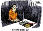 Cartoonist Mike Peters  Mike Peters' Editorial Cartoons 2010-10-08 chinese