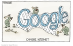 Cartoonist Signe Wilkinson  Signe Wilkinson's Editorial Cartoons 2010-03-25 network